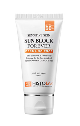 Эссенция солнцезащитная SPF 50/PA+++ Sun Block Forever