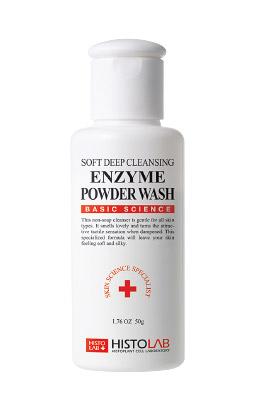 Энзимный пилинг многофункциональный Enzyme Powder Wash 50 г