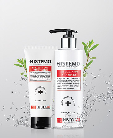 Линия средств для профилактики и лечения выпадения волос Histemo