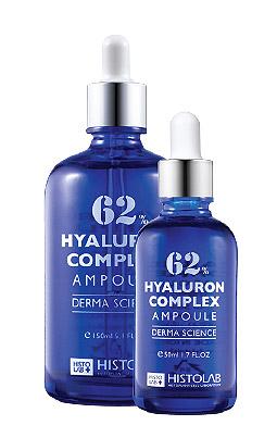 Концентрат увлажняющий с гиалуроновой кислотой №62 Histolab Hyaluron Complex Ampoule 62 50/150 мл