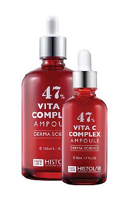 Концентрат осветляющий №47 с витамином С Histolab Vita Complex Ampoule 47 50/150 мл