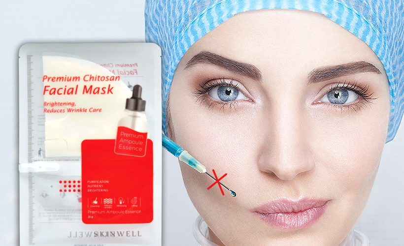 Хитозановая маска Skinwell - альтернатива инвазивным косметологическим процедурам!