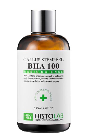 Пилинг на основе салициловой кислоты Histolab Callus Stempeel BHA 100 120 мл