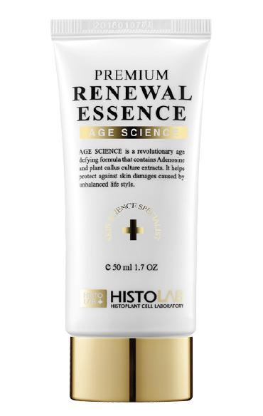 Эссенция восстанавливающая премиум Histolab Premium Renewal Essence 50 мл