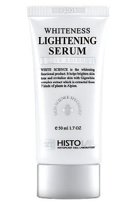 Осветляющая сыворотка WHITENESS LIGHTENING SERUM 50 мл